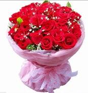 25 adet kırmızı gül buketi  İzmir Konak kaliteli taze ve ucuz çiçekler