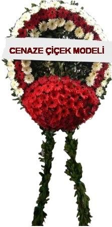 cenaze çelenk çiçeği  İzmir Konak çiçek , çiçekçi , çiçekçilik